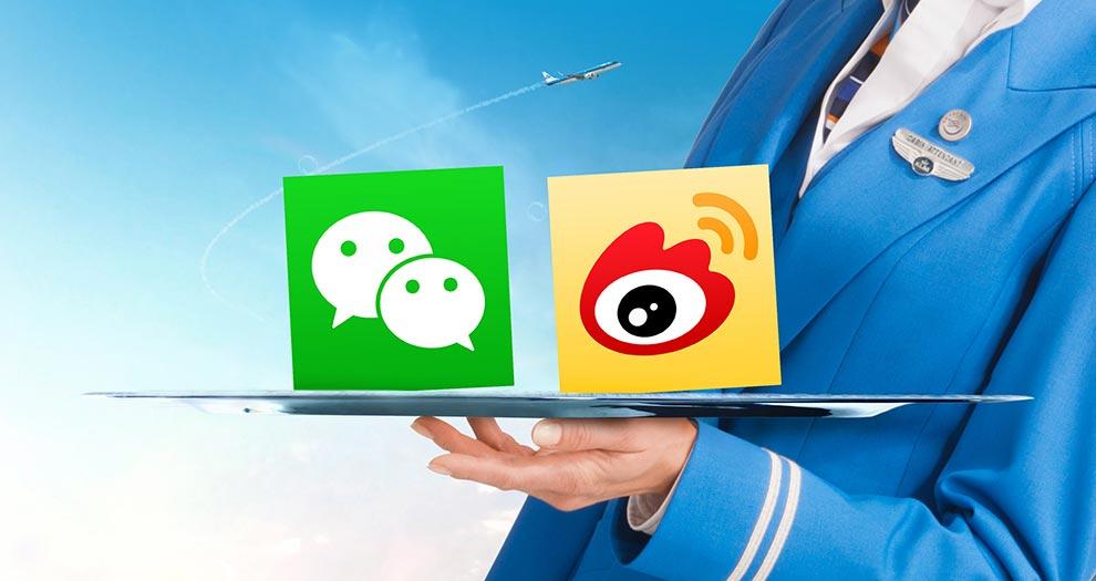 微信微博推广营销