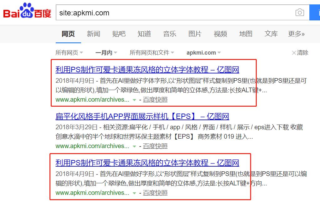 浅谈URL地址带斜杠和不带斜杠对泰州网站优化的影响