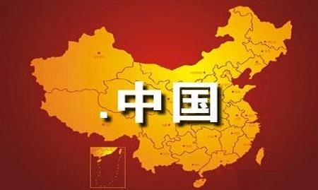 泰州企业网站有没有必要选择中文域名
