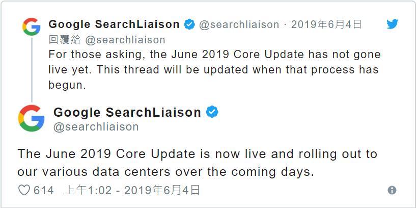 6 月4 号的上午的1 点02 分,Google 开始这次的核心演算法推送