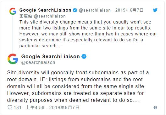 虽然隶属于同一域名的子域名,Google仍有可能会在其搜索结果当中显示超过2个文章内容