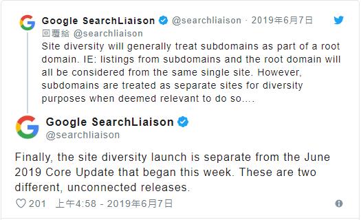 Google同时也表示,这个更新与近期的2019年6月核心算法更新不一样