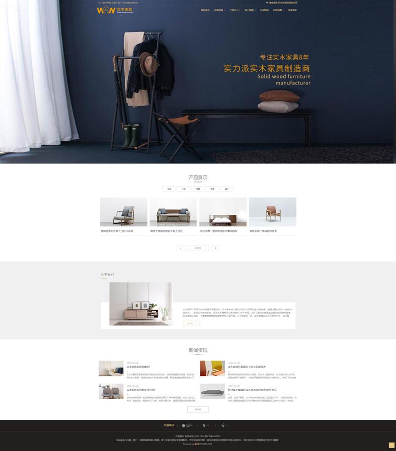 泰州装修装饰网站设计制作服务插图4
