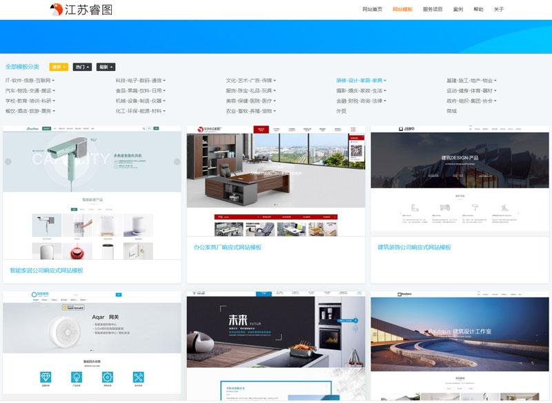 泰州装修装饰网站设计制作服务插图6