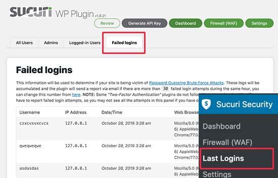 如果你看到大量随机登录请求,则表明你的wp-admin受到了蛮力攻击。