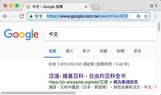 网站网址上能带中文么?能否采用中文URL?插图